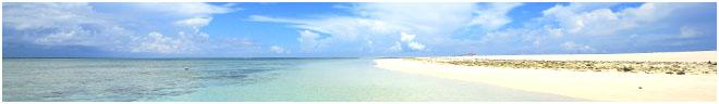 Tour category Kume Island