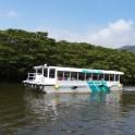 nakamagawa