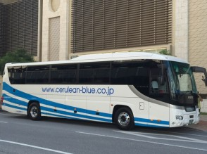bus-s