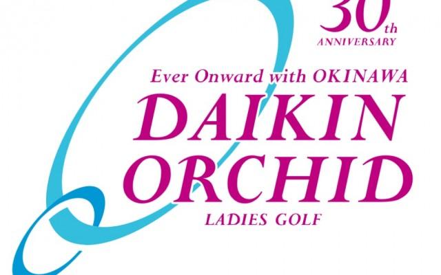 daikin2017