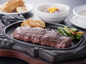 Steak 200g