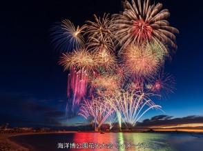 海洋博公園花火大会(イメージ)2-s