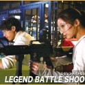 20_LEGEND_BATTLE_SHOOTING