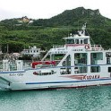 ferrykudaka