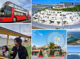 【3月土・日限定!】沖縄本島初登場!気分爽快オープントップバス<美ら島SKY View>号で沖縄の新しい景色を楽しもう♪