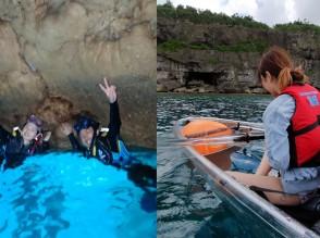 BlueCave SN+Clear Kayak