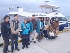 blog 20120131n3.jpg