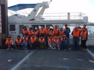 blog 20120205amc1.jpg